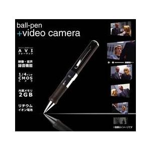 mirumiru インタビューライブレコーダ- 【2GB内蔵ボールペン型ビデオカメラ】