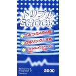 コンドーム トリプルSHOCK 12個×3箱セット