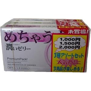めちゃうす コンドーム 12個×3種類パック