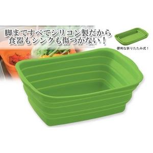 たたんでコンパクト収納!やさしいシリコン製「脚付きシリコン洗い桶」 グリーン