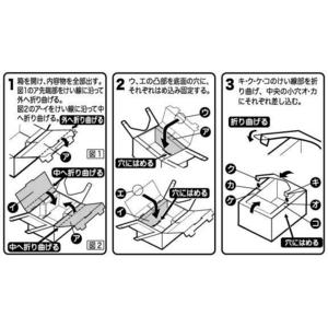 〜災害・レジャー・渋滞・介護に〜 緊急トイレセット
