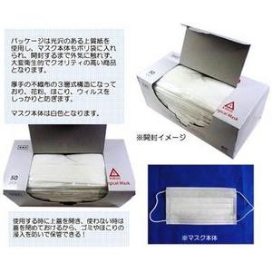 ハイパーガードサージカルマスク、100枚(インフルエンザ対策に!)