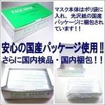 フェイスマスク ホワイト 100枚 (50枚×2箱)