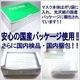 フェイスマスク ホワイト 200枚 (50枚×4箱)