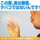デジタルタバコ デジモク 【おまけカートリッジ 50個 特別セット】 写真2