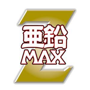 亜鉛MAX 【栄養機能食品】 (50ml×30本セット)