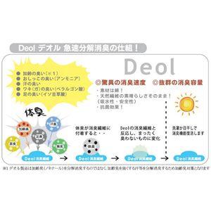Deol(デオル) 5本指ソックス 女性用 グレー