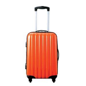 トラベルスーツケース(オレンジ)