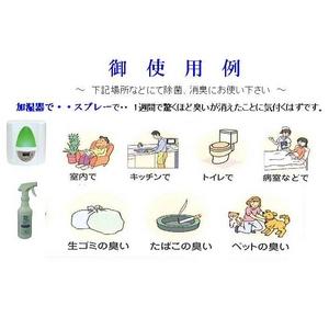 【業務用】使いたい時に作れる! 二酸化塩素 強力除菌剤 BB-2 2L×4本セット