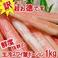【訳あり】生冷凍ズワイ蟹ポーション 1kgセット 甘0 い かに身ポーションがどっさり入った極上品です