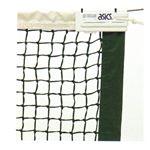ASICS(アシックス) 全天候硬式テニスネット グリーン 11116Kの詳細ページへ