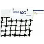 ASICS(アシックス) 一般硬式テニスネットエコタイプ  1129EKの詳細ページへ