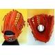 MIZUNO(ミズノ) Global Elite(グローバルエリート) 硬式グローブ 外野手用 右投げ 15サイズ スプレンディッドオレンジ