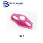 POWER BLANCE(パワーバランス) シリコンブレスレット ピンク [国内正規品] Mサイズ