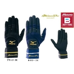 これからの季節のトレーニングやアップにブレスサーモを!! MIZUNO(ミズノ) 『トレーニング用手袋ブレスサーモ採用!!』 両手用 防寒用 ブラック(09)