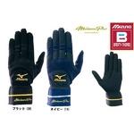 これからの季節のトレーニングやアップにブレスサーモを!! MIZUNO(ミズノ) 『トレーニング用手袋ブレスサーモ採用!!』 両手用 防寒用 ネイビー(14)