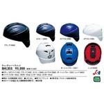 ZETT(ゼット) キャッチャーヘルメット ソフトボール用 bhl35s L(57-59) ホワイト(1100)