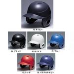 MIZUNO(ミズノ) ソフトボール用両耳付き打者用ヘルメット 【A0906SA】 ホワイト(01) M(56〜57cm)
