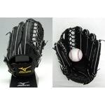MIZUNOPRO(ミズノプロ) 硬式グローブ 外野手用 高校野球対応 ヨシノブ(巨人)モデル ブラック 左投げ用