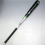09年ニューカラー♪ MIZUNO(ミズノ) 軟式バット 『BEYOND MAX KING(ビヨンドマックスキング)』 カーボン製 グリーン×ホワイト 2tb-42750 グリーン×ホワイト