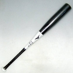 MIZUNO(ミズノ) 軟式カーボンバット 草野球専用『BIG EITHY』 トップバランス ブラック×ホワイト(0901) ブラック×ホワイト(0901) 85 cm×690g平均
