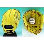 【オーダーサンプル】 ZETT(ゼット) プロステイタス硬式グローブ 三塁手用 森野型 イエロー×オークブラウン 右投用
