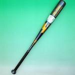 【2010年商品】 SSK(エスエスケイ) 一般軟式用バット 『Sky Holder(スカイホルダー)』 ネイビー ミッドバランス 80cm