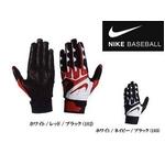 NIKE(ナイキ) 一般用バッティング手袋 『ダイアモンドエリート ベイパーX』 両手用 ホワイト/ネイビー/ブラック L