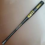 ☆★ZETT(ゼット) ★☆ 中学硬式用バット『GODA-Fzero』 ブラック×イエローゴールド(1953) 84cm×850g平均の詳細ページへ