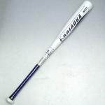 ZETT(ゼット) 少年軟式カーボンバット 『PROMODEL(プロモデル) 』 片岡選手モデル ホワイト(1100) 80cm×530g平均の詳細ページへ
