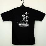 ZETT(ゼット) 文字入りベースボールシャツ『青春の夢に忠実であれ』 bot699fg-8 ブラック(8) L 【3セット】の詳細ページへ