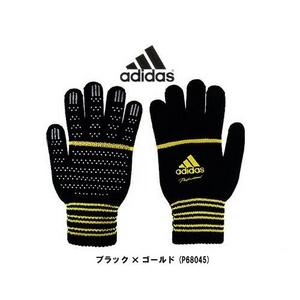 adidas(アディダス) 契約選手着用モデル ニット手袋 JI292 ブラック×ゴールド(P68045) 【5セット】