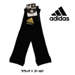 adidas(アディダス) 契約選手着用モデル レッグウォーマー ブラック×ゴールド JI294 ブラック×ゴールド(p68047) 【3セット】の詳細ページへ