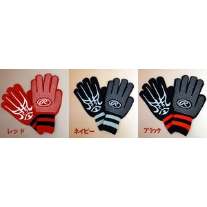 ★☆Rawlings(ローリングス) ☆★ ☆WAJIKARA ワジカラ☆ 防寒用ニット手袋『両手用』 レッド(23) F(フリー) 【4セット】