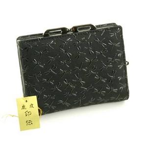 印伝(印傳) 二つ折り財布(がま口タイプ) ブラック