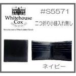 Whitehouseco(ホワイトハウスコックス) 2つ折財布 S5571 ネイビー