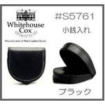 Whitehouseco(ホワイトハウスコックス) ブラック コインケース S5761