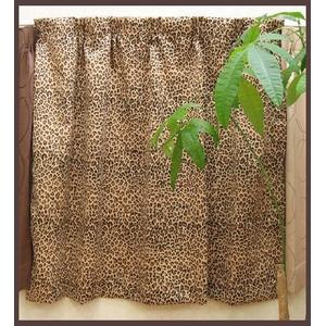 ヒョウ柄遮光カーテン 幅150cm×丈135cm 2枚組