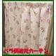 バラ柄遮光カーテン 幅150cm×丈200cm 2枚組 ピンク