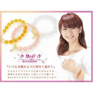Beji(ベジ) beads/ブレスレットセット 3カラーセット 【網戸もえさん着用】