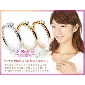 Beji(ベジ) 〜elegant style series〜 hope/リング7号 tj200909001be K10ホワイトゴールド