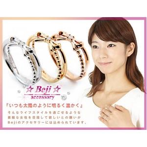 Beji(ベジ) 〜elegant style series〜 ribbon/リング 7号 tj200909005be  K10ホワイトゴールド
