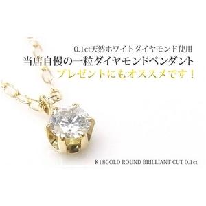Beji(ベジ) Drop/18金ダイヤネックレス TJ200909008BE