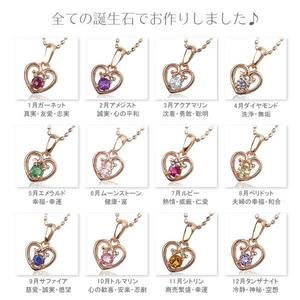 me. 【600336-04】K10PG 誕生石ハートネックレス(4月ダイヤモンド) TJ201002108ME