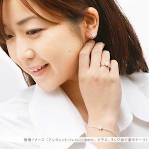 Arpege(アルページュ) STARRY NIGHT/リング星【シルバー925】 9号【矢部美佳さん着用】