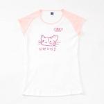 Beji(ベジ) ねこ/リブカップスリーブTシャツ Lサイズ セット