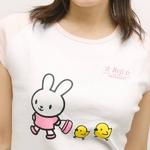 Beji(ベジ) うさぎとぴよ/リブカップ スリーブTシャツ Sサイズ セット