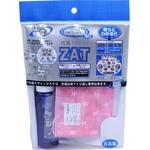 ZAT抗菌デザインマスク+抗菌スプレーセット【スター ピンク】 6個セット