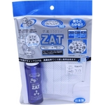 ZAT抗菌デザインマスク + 抗菌スプレー×2個セット 【大人用 ドット ブルー】