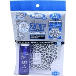 ZAT抗菌デザインマスク + 抗菌スプレー ×3個セット 【大人用 ヒョウ柄】